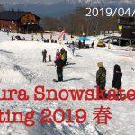 初心者大歓迎!春だしスノースケートをかぐらスキー場で始めよう!